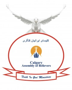 calgary-assembly-of-belivers-pamphlet-whitebackground